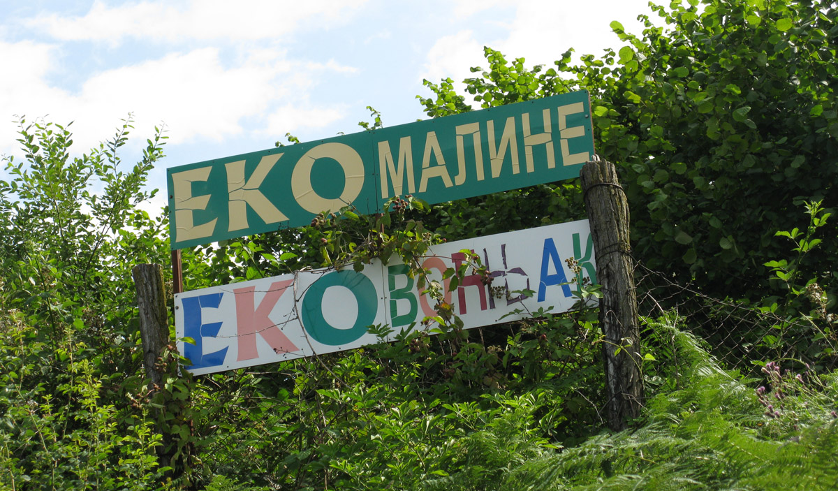 eko-maline